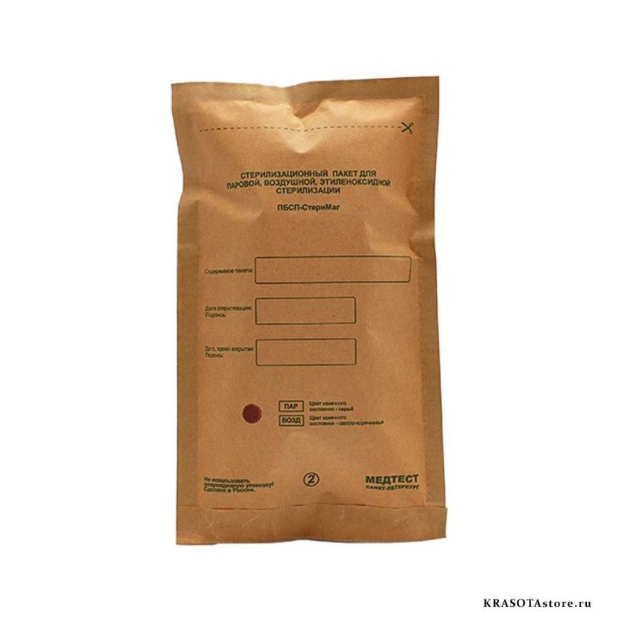 Крафт пакеты (100 штук в упак.) Стеримаг ТМ 250*320